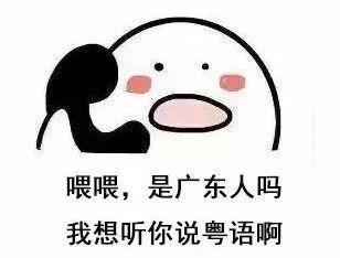 粤语情话大全 教几句粤语表白的话
