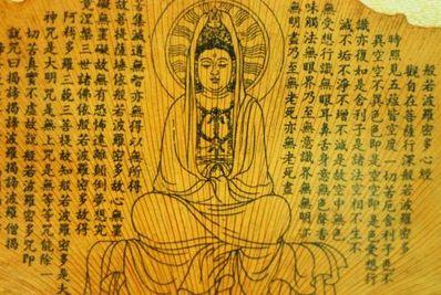 佛经里的爱情经典句子 佛经经典名句关于爱情的