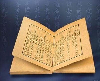 佛经中关于光的句子 圣经中带光的句子有那些