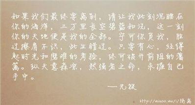 佛经中关于离别的句子 佛经里面离开也许是最好的选择的一句话