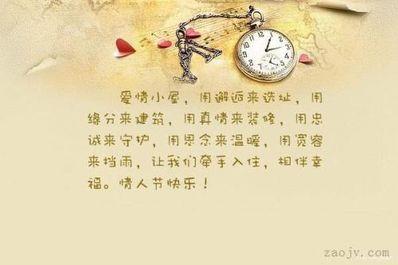 亲情缘分的句子 关于珍惜眼前人亲情的句子