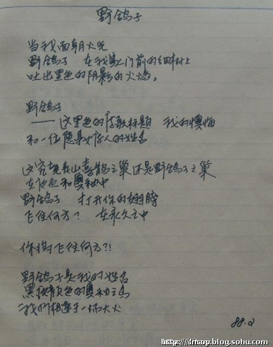 """万字开头的爱情诗句 """"万""""字和""""萧""""字开头的爱情诗句"""