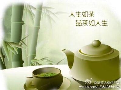人生如茶沉浮的句子 人生如茶的句子