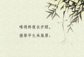 最动人的情话古风 古风情话暖心唯美句