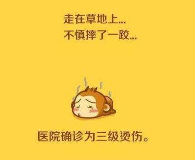 天气热的撩妹句子 撩妹幽默句子,你知道哪些