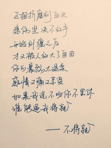 文艺表达暗恋的句子 委婉的表达关于暗恋一个男生的唯美句子