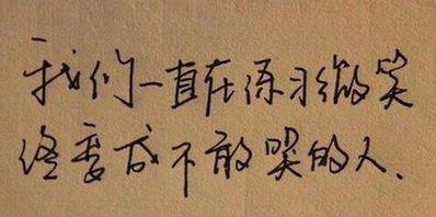 俗人自嘲的句子 求自嘲的句子