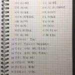 韩语手帐短语句 手帐语录韩语
