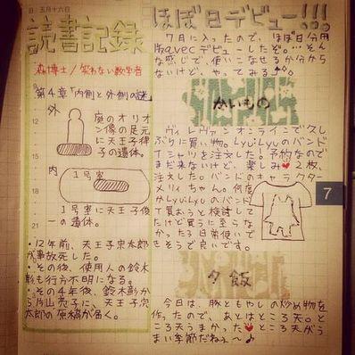手帐日文甜句 手帐英文短句。