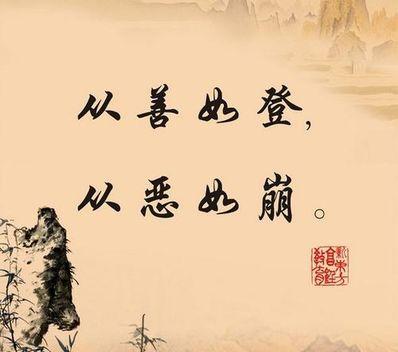 修仙经典名言 求一修仙的经典语录