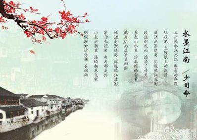 形容江南女子的古风句子 形容古代江南女子泛舟诗句