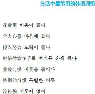 韩语哲理句子唯美简短 韩语句子唯美