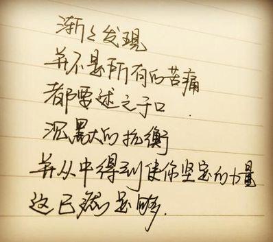 看淡又励志的句子 求看淡人生,淡然一切的诗句!