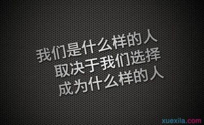 看透感悟人生的句子 有没有看透人生,感叹人生无奈的诗句?