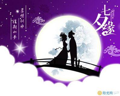 七夕节浪漫诗句 七夕节的诗句
