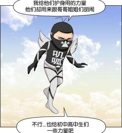 形容超能力句子 描写exo超能力的句子