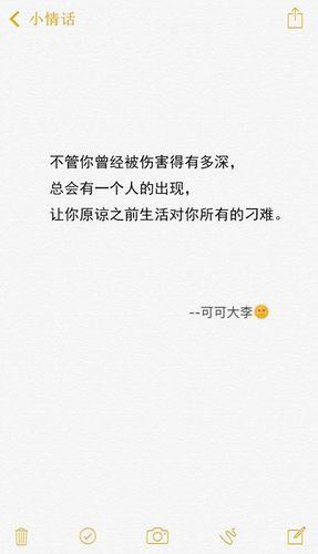 宫崎骏情话最暖心的情话 宫崎骏电影里醉人的情话
