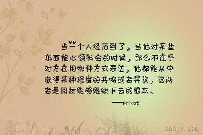 形容心灵共鸣的诗句 形容红颜知己的诗词