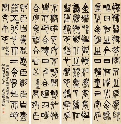古文撩人的句子 比较撩人的的诗句