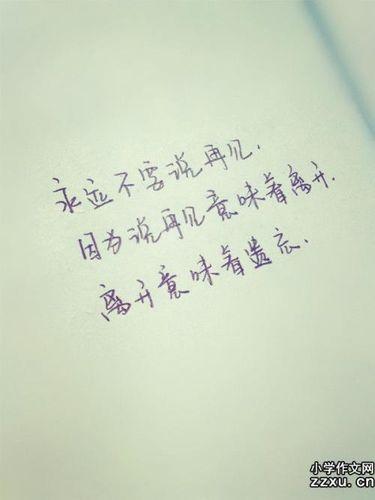 积极向上感悟的说说心情 心情说说感悟人生坚强奋斗