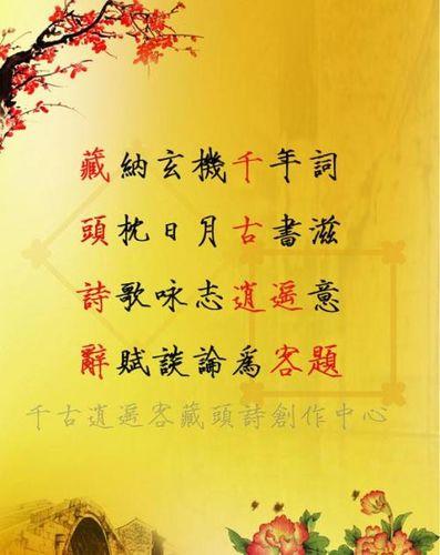 璇的五言诗句 王子璇嵌字诗,五言七言皆可。有意义的