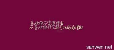 分手后我拼命挽回的句子 我和男友分手后 又想挽留他的句子
